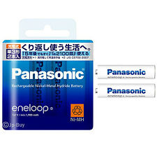 Japan Made Eneloop 2100 Cycle 1900 mAh AA Batteries Rechargeable NiHM Batteries