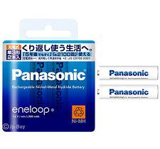 Japan Made Eneloop 2100 Cycle 1900 mAh AA Batteries Rechargeable NiHM Batteries