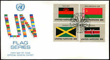United Nations 1983 Flags Series FDC First Day Cover #C36035