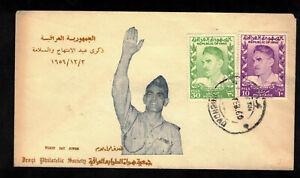 Republic of Iraq - General Kassem Motivumschlag - 1960 Baghdad Stempel - Satz