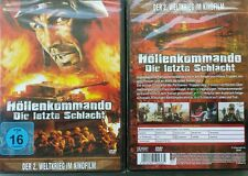 DVD / La guerra mundial 2 en la Película de cine: Comando del infierno La letzte