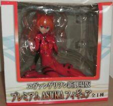 Rebuild of Evangelion Asuka Langley Plugsuit Premium Figure Sega UFO Prize