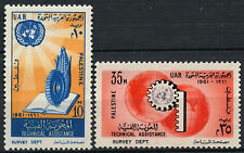 Gaza 1961 SG#113-114 Technical Co-Op Programme MNH Set #A80308