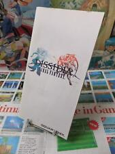 Sony PSP:Dissidia Final Fantasy [TOP SQUARE ENIX] NOTICE SEULE - Fr