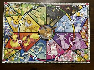 Buffalo Games Pokemon Eevee's Stained Glass Jigsaw Puzzle 500pc ~ COMPLETE