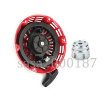 FOR HONDA GX120 GX160 GX200 RECOIL PULL STARTER AND CUP 5.5HP 6.5HP ENGINE