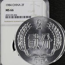 1984 China 2F NGC MS 66