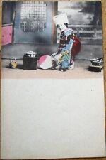 Japanese Geisha Girl Making Tea, Japan - 1900 Menu Blank/Note Paper