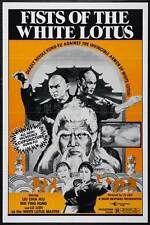 FISTS OF THE WHITE LOTUS Movie POSTER 27x40