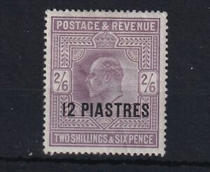 BRITISH LEVANT 1902-05 EVII Turkish Currency Surcharge 12P on 2/6d Lilac SG11 MM