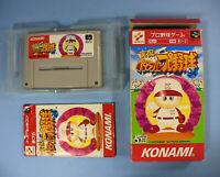 Jikkyou Powerful Pro Yakyuu '94 ~ Complete Box CIB (Nintendo Super Famicom 1994)