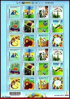 3265 BRAZIL 2014 WORLD CUP CHAMPIONSHIP, HOST GAMES, FIFA, SOCCER FOOTBALL, MNH