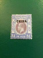 Stamp China opt on Hong Kong $1 GV purple & blue MH