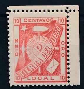 [5279] Argentina 1891 Tierra del Fuego stamp very fine MNH value $140