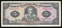 Ecuador, Republic, 5 Sucres, 1988, P#113d - Uncirculated