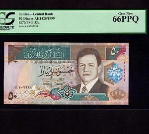 Jordan 50 Dinars 1999 P-33a * PCGS Gem Unc 66 PPQ * King Abdullah *
