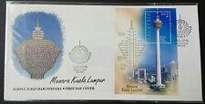 1996 Malaysia Menara Kuala Lumpur Tower Mini-Sheet FDC (Melaka Cancellation)