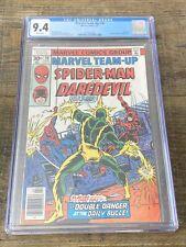 Marvel Team-Up Spider-Man and Daredevil #56 CGC 9.4
