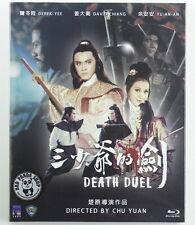 Death Duel (Shaw Brothers) Region Free Blu-ray 1977 HK (English Sub) 三少爺的劍 New