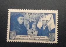 timbre classique FRANCE -année 1943- N°583-neuf-sans trace de charnière
