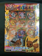 Pokemon Tretta Eevee and Friends Japanese
