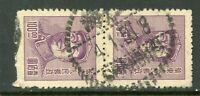 EAST China 1949 Liberated $100.00 Mao Sc#  5L82 VFU L88