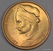Monnaie Grèce 1 drachma 1976 nickel-brass issue d un rouleau NEUF ge04