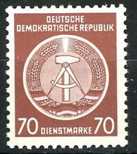 Germany DDR 1954 70 pf Brown Official Stamp MNH Scott's O16