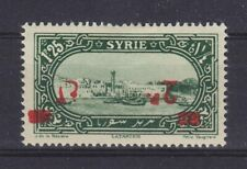 SYRIA SYRIE 1928, YVERT 189/MAURY 193e, ERROR: SURCHARGE INVERTED, MLH