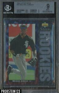 1994 Upper Deck #19 Michael Jordan Chicago White Sox HOF BGS 9 w/ 9.5