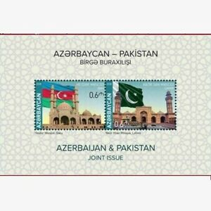Azerbaijan stamps 2018 Joint issue of Azerbaijan and Pakistan. Mosques