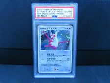 Pokemon Japanese 10th Anniversary Alto Mare Latias Promo Holo PSA 10 GEM Mint