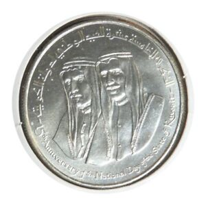 elf Kuwait 2 Dinars 1976 Silver   Ship Oil Rig  Castle