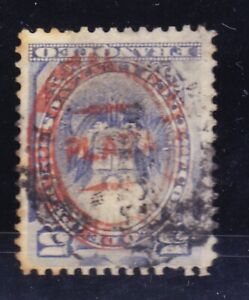 Peru 1880 5 cent. Inverted overprint