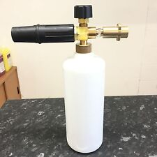 KARCHER K SERIES SNOW FOAM LANCE WITH BRASS KARCHER TYPE BAYONET AND 1LTR BOTTLE