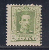 ESPAÑA (1922) NUEVO SIN FIJASELLOS MNH SPAIN - EDIFIL 310 (2 cts) LOTE 2