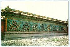 Postcard VTG China Peking Beijing Imperial Palace Dragon Screen Gate 1977 A3