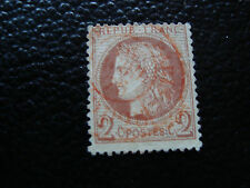 FRANCE - timbre yvert et tellier n° 51 obl (A15) stamp french