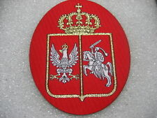 Poland Kingdom Patch COAT OF ARMS,1830-31,Lithuanian