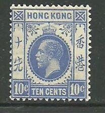 Album Treasures Hong Kong Scott # 137  10c  George V  Mint Lightly Hinged