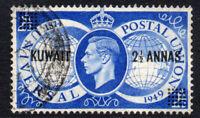 Kuwait 2 1/2 Anna Stamp c1949 SG 80 Used (1587)