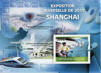 Togo Architecture Stamps 2010 MNH Shanghai Expo Buildings Trains 1v S/S