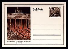 12382-GERMAN EMPIRE-Third Reich.Unused Postcard Hitler.1933.WWII.DEUTSCHES REICH