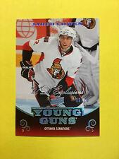Jared Cowen 2010-11 Young Guns UD Exclusives Rookie Ottawa Senators 10-11 RC /10