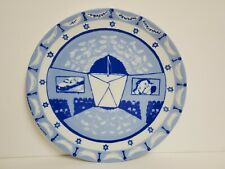 Jewish Christmas Plate porcelain blue and white