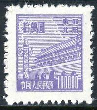 PR China 1950 RN2 Tien An Men (Key Value $100000 Vio) MNH CV US$16