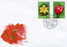 Belarus 2017 FDC Flowers Botanical Garden Tulips Daffodils 2v Set Cover Stamps
