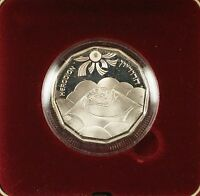 1983 Israel 1 Sheqel Herodion Commemorative Silver Proof Coin with Case