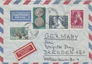 GREECE 1962   MULTI FRANKING EXPRES COVER FROM ATHENS TO GERMANY