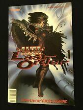 Battle Angel Alita : Last Order # 1 - Viz Comics
